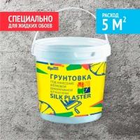 Грунт Silk Plaster 0.8л